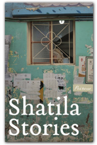shatila_web