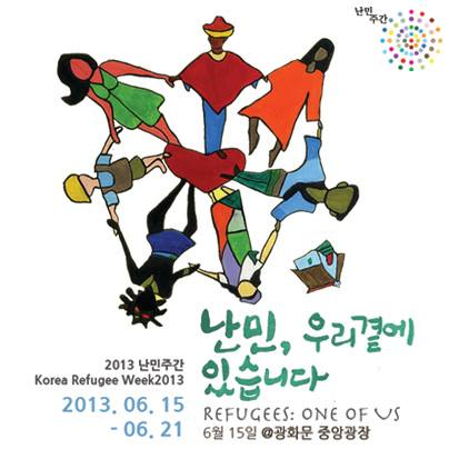 RW S Korea