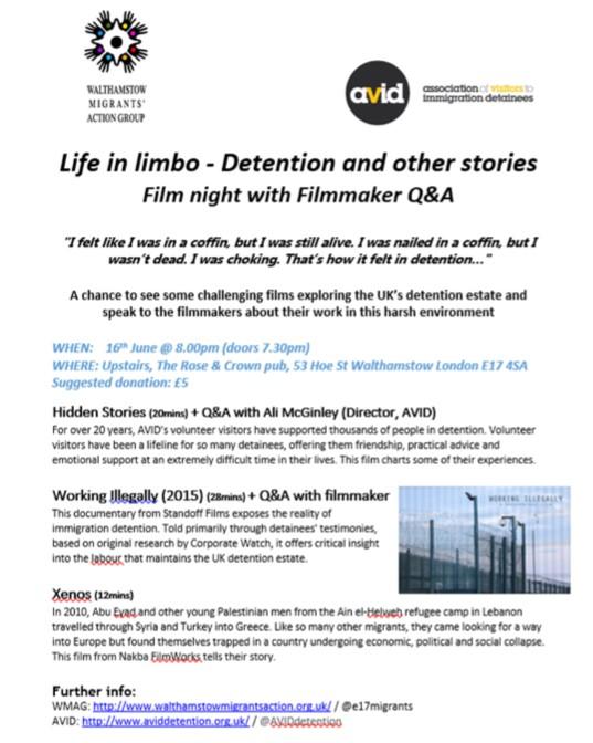 detention film nite web