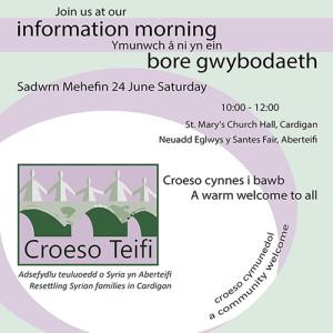 info morning 3s sq 2