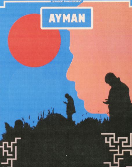 ayman poster